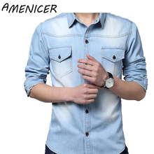 denim shirts Casual Turn-down Men Shirt Long Sleeve Men denim Shirts 2017 New Autumn Mens Casual Collar Korean Trend of male