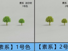 2.2cm very mini ABS plastic  miniature scale model trees for railroad model train layout