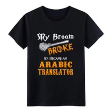 t-shirt for translator