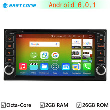 Octa Core Android 6.0 2GB RAM Car DVD GPS Stereo Radio For Toyota Kluger Allion Celica Yaris 2009 Alphard Land Cruiser 100 4500