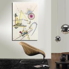 Graffiti circle  DELICATE SOUL Cartoon Abstract Wassily Kandinsky Frameless Oil Painting Spray Unframed Canvas airbrush art