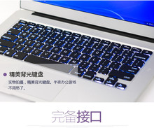 Newest Core i3 CPU Ultrabook with backlit keyboard 8G DDR3 RAM 64G SSD Webcam Wifi Bluetooth HDMI Windows 10 laptop