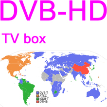 DVB-HD (MPEG2+MPEG4) TV Box Antenna