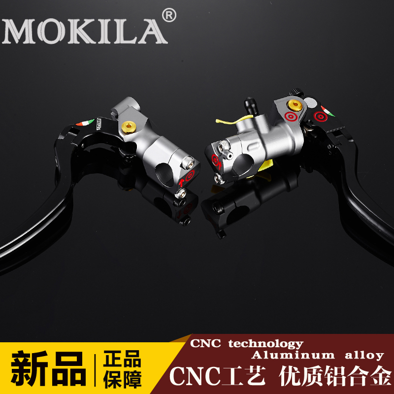 Mokila High Quality All Cnc Aluminum Motorcycle Brake Master Cylinder And Brake Clutch Lever Universal For 22mm Handlebar<br><br>Aliexpress