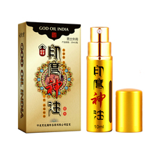 Powerful GOD OIL INDIA Male Delay Spray, prevent premature ejaculation ,retarded ejaculation sex product