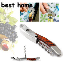 Best home Classic Design Functional Wood Handle Stainless Corkscrew Double Hinge Waiters Wine Bottle Opener Wholesale Price