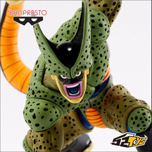 18CM Anime Dragon Ball Z Cell Second Modal Action Figures DXF DragonBall Cell figurine DBZ Collectible Model Toy Juguetes(China)