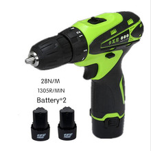 12V new Lithium Battery Rechargeable hand Charging Cordless Electric Drill bit Electric Screwdriver batteries*2 Power Tools sets