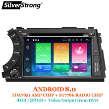 SilverStrong 2DIN Android8.0-4G 8,1 32 ГБ OctaCore автомобильный DVD gps для SsangYong Actyon Kyron 2G16G DSP WiFi OBD DAB +(Hong Kong,China)
