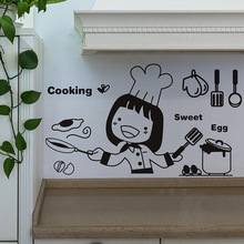 Pretty Girl Cooking Wall Art Mural Decor Sticker Kitchen Cabinet Decoration Sticker Funny and Creative Kitchen Decor  Art Decal