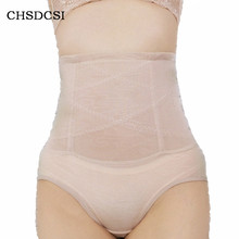 Women's shapers slimming pant body shaping underwear female loss weight reduced wear large pants breath mixed batch N006(China)
