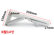 Customized Heavy Duty White Coating Steel Wall Mounting Folding Bracket, 350mm length x 150mm width x 44mm thickness