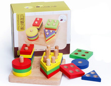 Baby Toys Hot Sale Education Wooden Toys Plan Toy Geometric Sorting Board 2 Kind For Choose Wooden Blocks Birthday Gift(China)