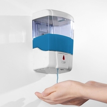 700ml Automatic Sensor Bathroom Liquid Soap Dispenser Touchless Wall Mounted Kitchen Detergent Bath Shampoo Lotion Dispenser