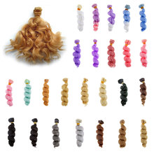 Wholesale 15x100cm DIY Curly Wavy Wig Hair for 1/3 1/4 1/6 BJD SD LUTS Dollfie Dolls Toy Party Access Fashion Hair Replacement(China)