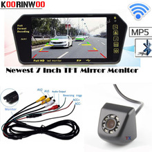Wireless Parking kit Car 7inch Mirro Monitor 1024*600 Audio Bluetooth MP5 MP4 FM Broadcast Car Rear view Camera Reversing System(China)