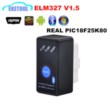 Stable Hardware V1.5 Black OBD2 Bluetooth Interface ELM327 Supports All OBD2 Protocols Power Switch ELM 327 Android/PC(China)