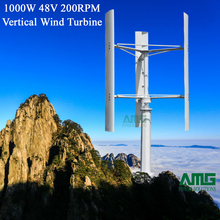 1KW/1000W 24V/48V/96V H Type Low Wind Vertical Axis Wind Generator/ Free Energy Generator / VAWT(China)