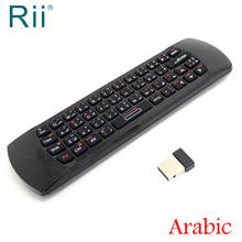 [Free Shipping] Original Rii i25 2.4G Wireless Arabic/English Version Mini Keyboard/Air Mouse High Quality(China)