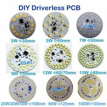 2pcs 12w 15w 25w 30w 40w 50w 100w Driverless Led PCB led high bay Dimmable SMD 2835 5730 Integrated Driver PCB Bulb Panel