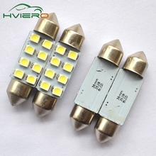 Hviero 2Pcs 31mm 36mm 39mm 41mm White 3528 1210 Car Light 8 SMD C5W 8 LED Festoon Dome Reading Lamp Decorating Tail Bulb DC 12V