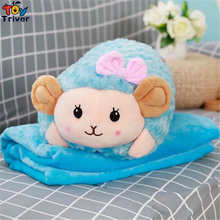 Plush Sheep Portable Blanket Stuffed Toy Doll Baby Kids Shower Car Air conditioning Travel Rug Office Nap Carpet Birthday Gift