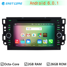 Android 6.0 Octa Core CPU 2GB RAM Car DVD for Chevrolet Daewoo Matiz Epica Spark Optra Captiva Tosca Aveo Kalos Gentra Radio GPS(China)