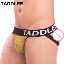 Buy Taddlee Brand Sexy Mens Jock Straps Underwear Boxer Briefs Bikini Gay Penis Pouch Men Backless Buttocks Jockstraps Thong Strings