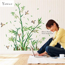 YunXi Chinese Green Plant Bamboo Bird Sticker Bedroom Living Room Sofa TV Wall Decoration Murals PVC Wall Stickers