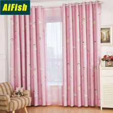 Insulated Cartoon Printed Blackout Curtains for Girls Bedroom Pink Sheer Voile Curtain Panels Ready Made Window Cortina WP1392(China)