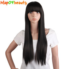 MapofBeauty long Straight black dark light brown 3 colors cosplay Wigs For Women 70CM Fringe Synthetic Hair Heat Resistant(China)