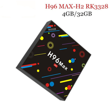 Buy 4G 32G H96 Max H2 Android 7.1 TV Box RK3328 Quad Core 4K Smart Tv VP9 HDR10 USB3.0 WiFi Bluetooth 4.0 Media Player for $66.95 in AliExpress store