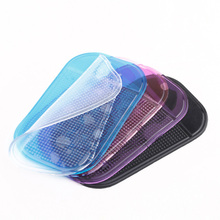 5Pcs 5 Colors Car Dash Anti Slip Soft Mats Sticky Pads for Phone Key Pen Sunglasses