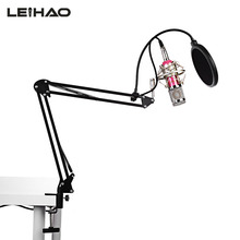 LEIHAO BM - 800 lCondenser Sound Recording Microphone Low Noise with Shock Mount for radio broadcasting studio(China)