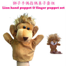 2 pcs/set/lot,Parent lion hand puppet and kid lion finger puppet, Christmas gift, plush toys, free shipping t(China)