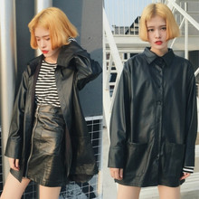 Women All Match Trench Coat Hot PU Shirts Tee Jacket Polo Neck Long Faux Leather Water Proof Fashion Black Hot Boyfriend Style