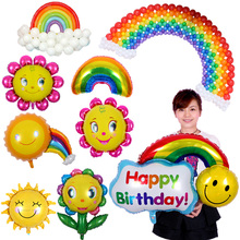 1pcs/lot colourful sunflower foil Balloon happy birthday party Wedding decoration Aluminum birthday smile Balloon Globos