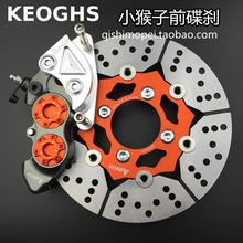 KEOGHS Motorcycle Front Hydraulic Brake System Replacement Modify Brake Calipers Brake Disc With Bracket For Honda Msx125