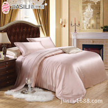 2017 High Quality Duvet Cover 100% Mulberry Silk Solid Color Blue/Brown/Pink Edredon Queen Duvet Covers Quilt Cover FreeShipping(China)