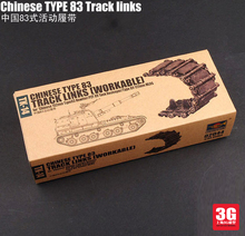 [Model] trumpeter  02044 Chinese Type 83 tanks activities Track