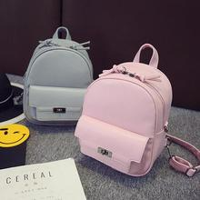 Quality assurance 2017 new Fashion backpack High quality PU leather Women Back pack Sweet Girl Simple wild shoulder bag mini bag