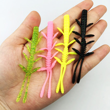 Hot Sale 8pcs/Set Soft Silicone Artificial Soft Bait 8.5cm/2g Fishing Lure soft smell Swim Bait Fishing Worm Lure 153