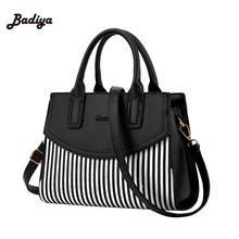 New Arrival PU Patchwork Leather Women Totes Brand Messenger Bags Zebra Pattern Shoulder Bags Multi-color For Ladies Handbag