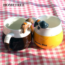 HHOMETREE New Creative 320ml Mug Lovely Fashion 3D Hand-painted Animal Dogs Cups Coffee Mugs Ceramic Cup Decorative Gift H317(China)