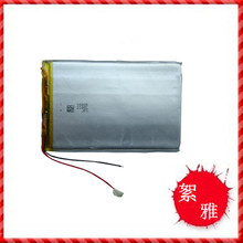 [new battery] 7 inch Ramos W10 battery W9 battery cell phone battery Rechargeable Li-ion Cell(China)