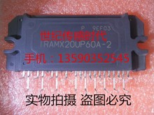 IRAMX20UP60A-2 IC PWR HYBRID 600V 20A SIP2 IRAMX20UP60A Power Drivers - Modules Original authentic(China)