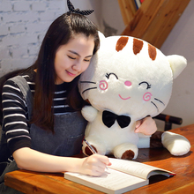 Aeruiy 28cm cute soft cartoon plush big face smiling lucky cat kitty toy doll,creative graduation & birthday gift for children