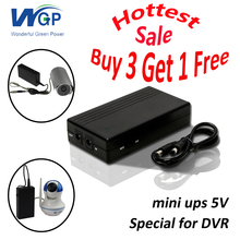 DVR battery backup portable mini ups 5v uninterruptible power supply for camera device(China)