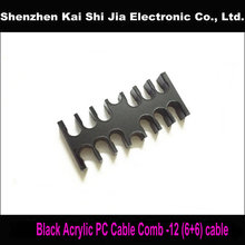 Wholesale Black Acrylic PC Cable Combs for 3mm cable - 12 (6+6) Cable(China)