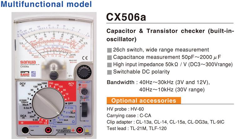 CX506A
